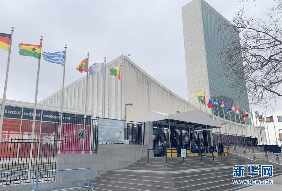 纽约联合国总部暂停向公众开放以应对疫情