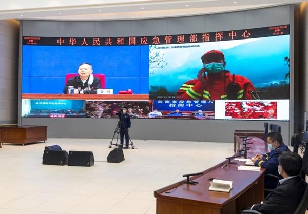 应急管理部指导四川云南等地森林火灾处置工作 要求确保人员安全