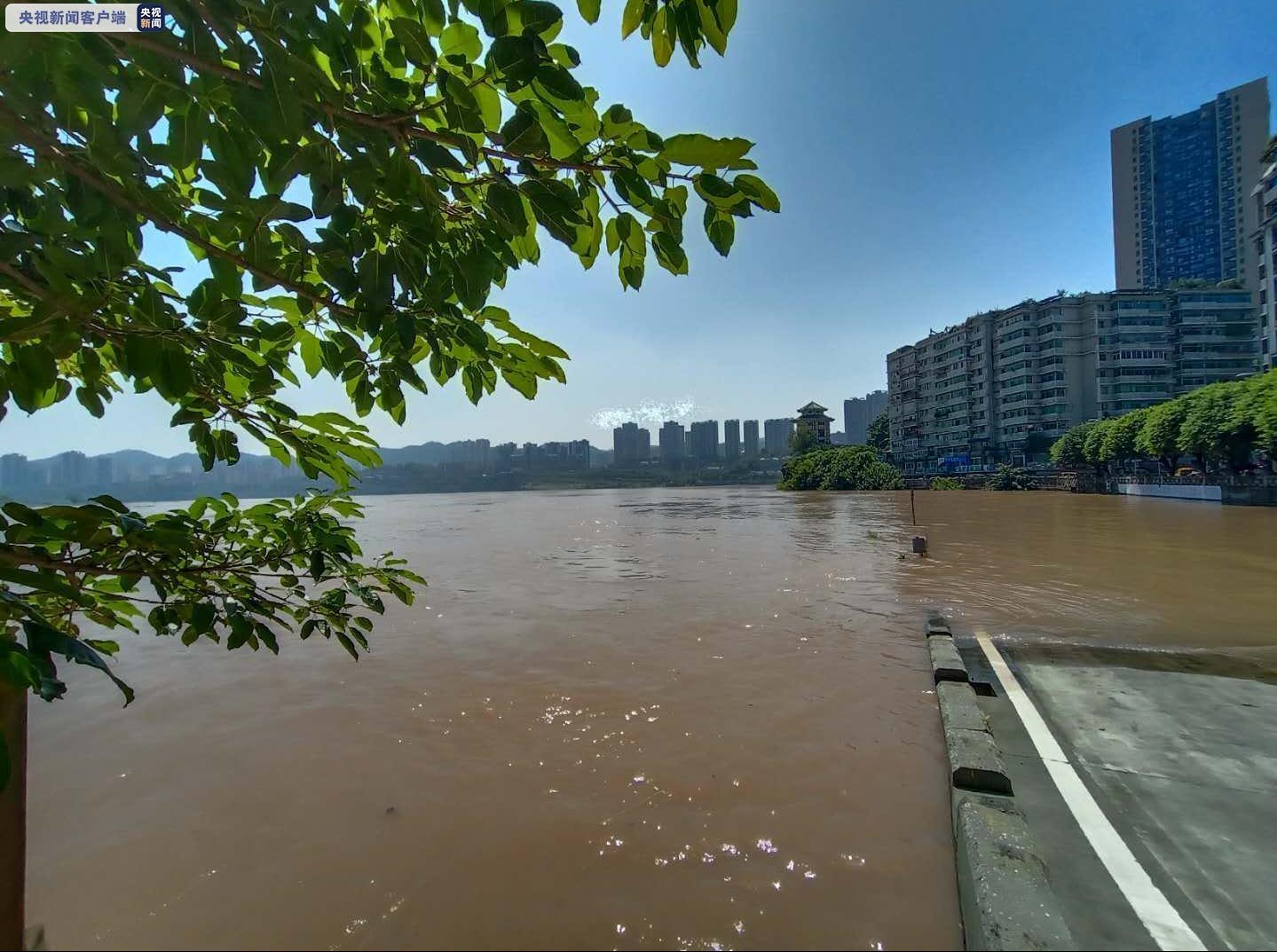 长江2020年第3号洪水过境重庆
